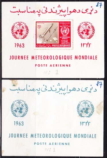 France International Unsold Lots Page 3